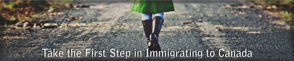 take the first step in immigrating to canada